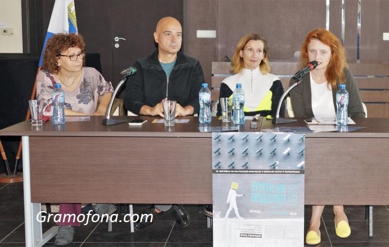 """Награден с """"Икар"""" спектакъл открива 10-ото издание на """"Ерата на Водолея"""" в Бургас"""