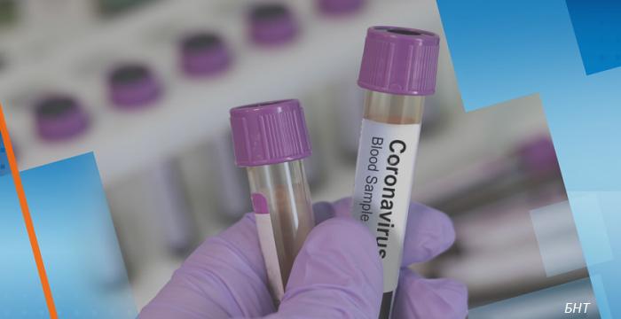20 нови случая на коронавирус у нас на Гергьовден