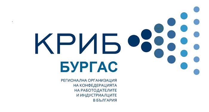 КРИБ Бургас: Ретроспекция на 2-годишната работа и интервю с Председателя относно бъдещите планове за развитие