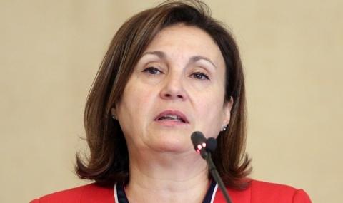 ГЕРБ отказаха на РБ за общ кандидат-президент