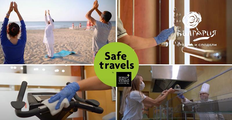 Вижте как България ще се рекламира като безопасна туристическа дестинация