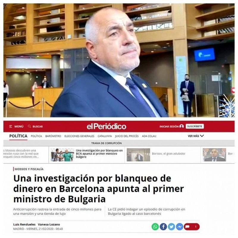 Прокуратурата се самосезира по испанския случай с Бойко Борисов