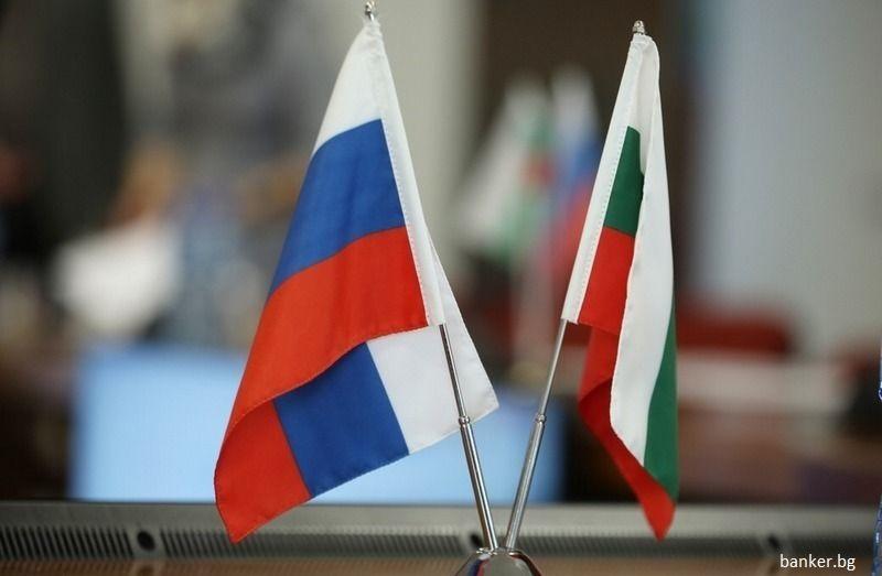 Русия гони наш дипломат