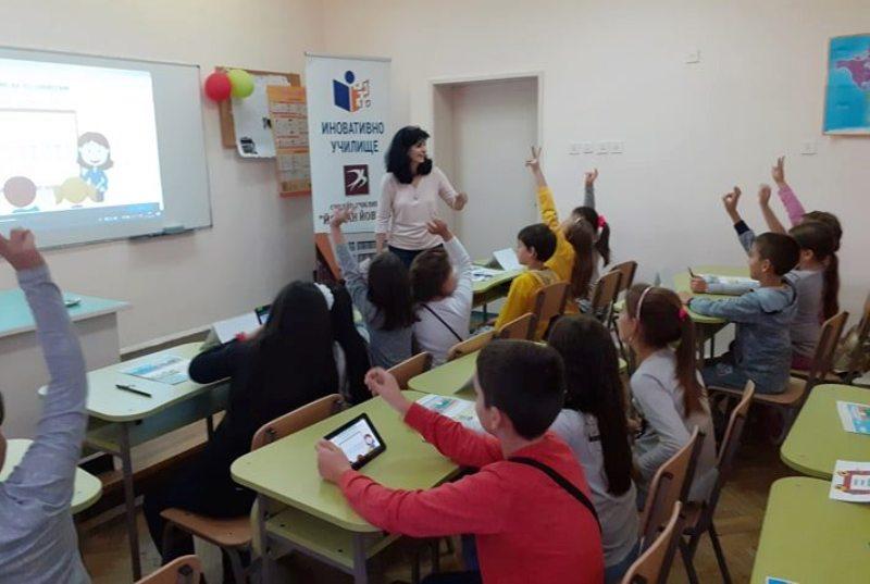 """СУ """"Йордан Йовков"""" – училище със собствена електронна среда за обучение"""