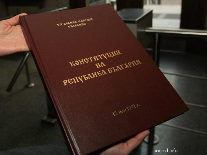 ГЕРБ събраха 122 подписа, внасят проекта за нова Конституция