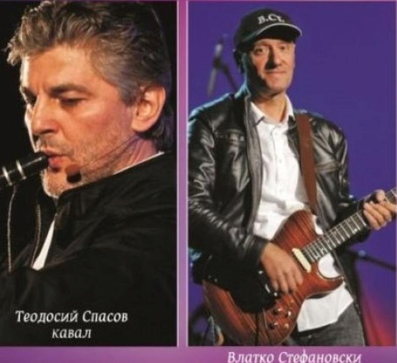 Теодосий Спасов и Влатко Стефановски свирят днес в Бургас