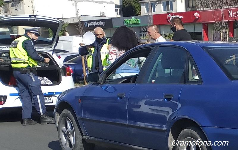 Внимавайте от Трапезица към болницата