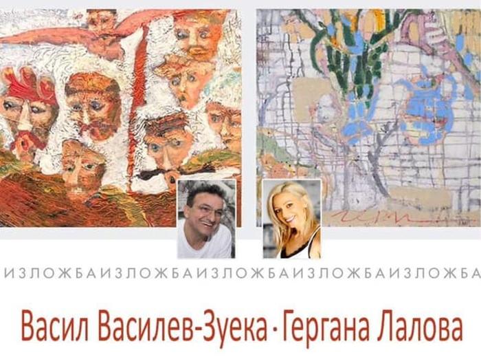 Зуека и гримьорът на Господарите редят изложба в Бургас