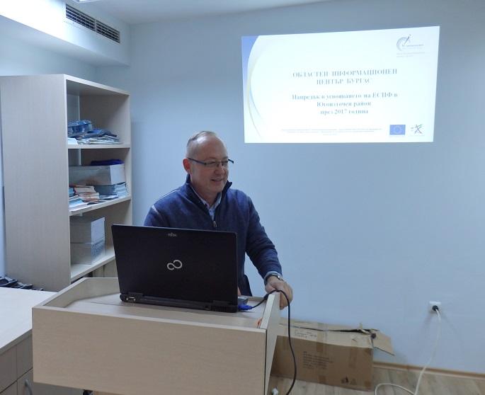 Близо 200 милиона влезли в област Бургас по европроекти