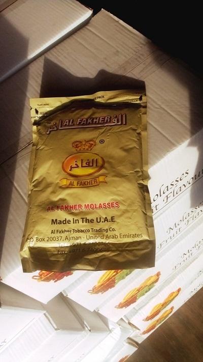 Осуетиха внос на контрабанден тютюн за наргиле