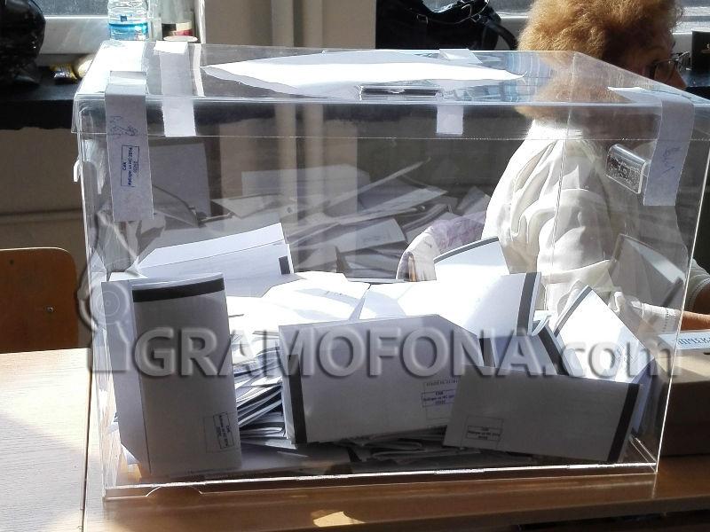 ЦИК е готова за местните избори