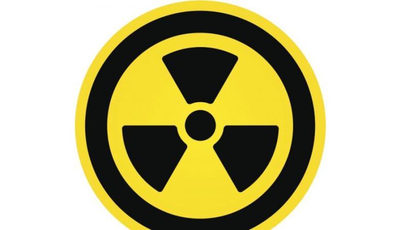 Затвориха детска градина в Русия заради радиация