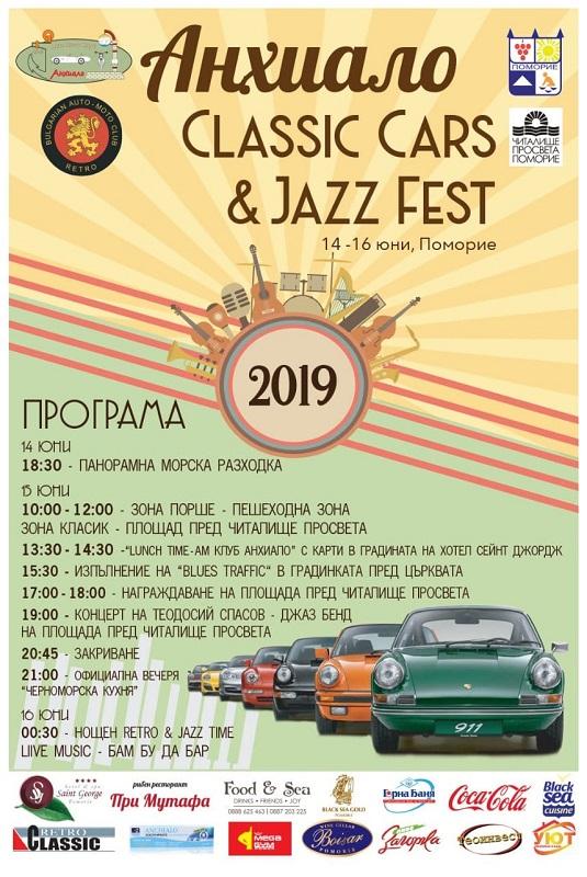 За първи път в Поморие Анхиало Classic cars & Jazz fest