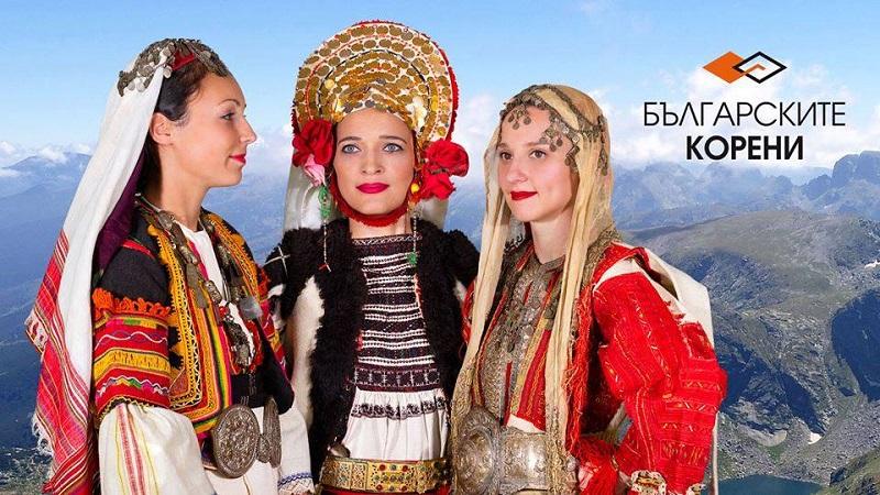 Календар за 2019 с носии на преселниците от Тракия и Македония представят в Бургас