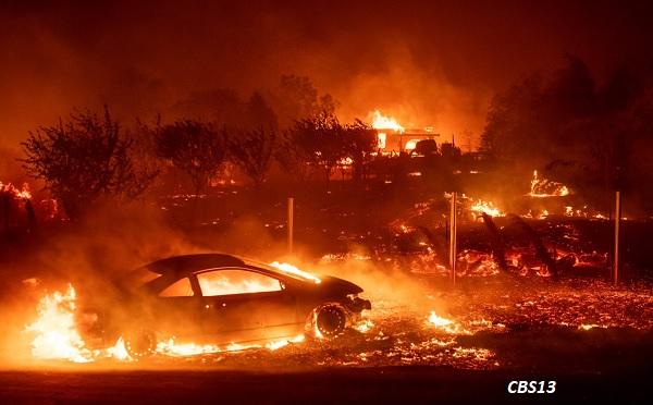 Огнен ад в американския град Рай