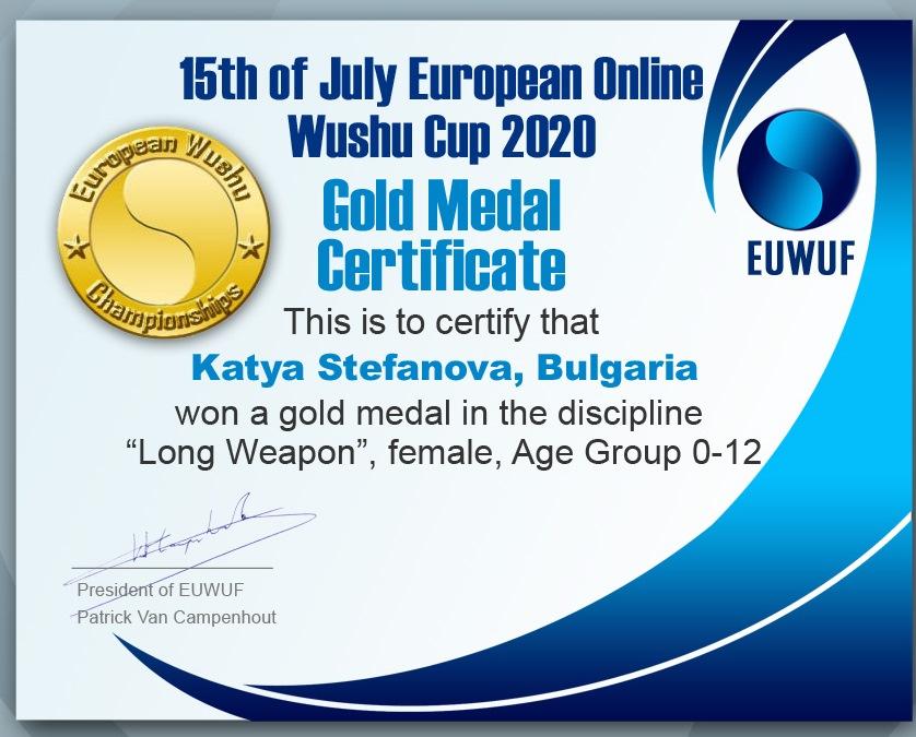 """Гордост за Бургас: От спортен клуб """"Бей Син"""" с медали от Европейската купа по Ушу"""