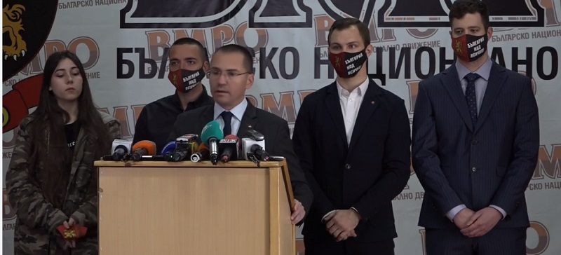 ВМРО иска касиране на вота от Турция