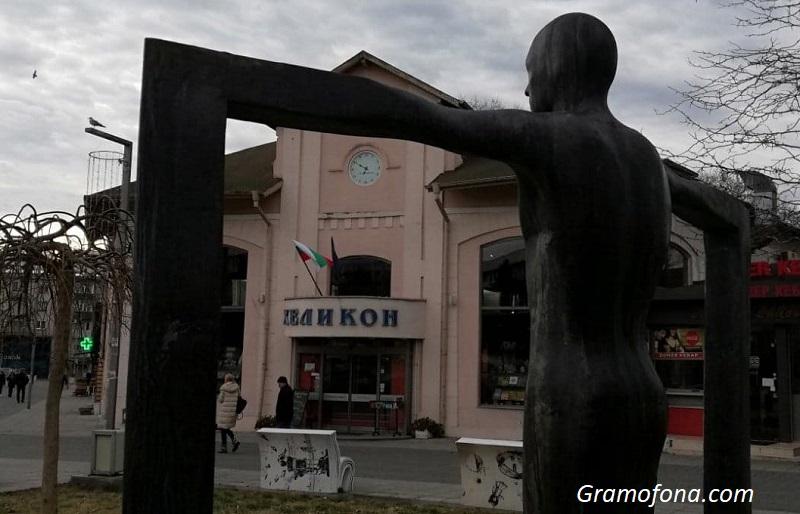 С книга в ръка – да опазим културната история на Бургас