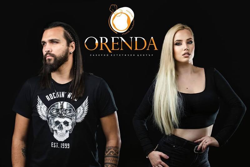 Страхотни награди от естетичен център ORENDA, виж как да спечелиш!