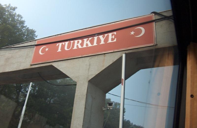 Турция отваря границата си с България от 1 юни