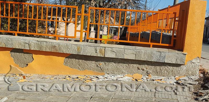 Вижте как изглежда прясно ремонтирана ограда на детска градина