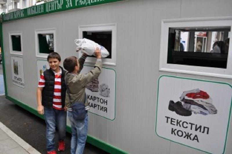 Нови мобилни центрове за отпадъци в 5 бургаски квартала