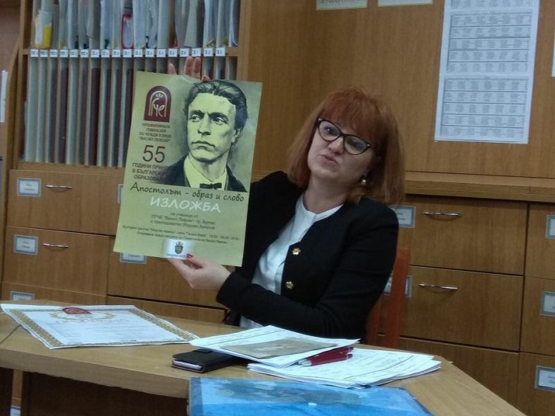 Събират в албум най-страхотните разкази на бивши и настоящи ученици от Руската