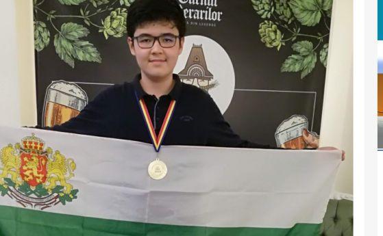Ученик от Варна спечели златен медал на Астрономическата олимпиада