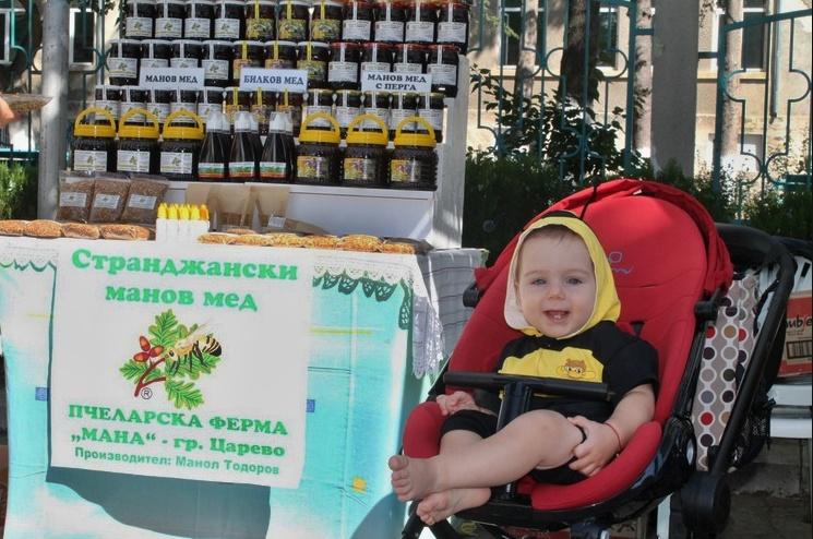 Царево събира производителите на странджански манов мед за 16-ти път