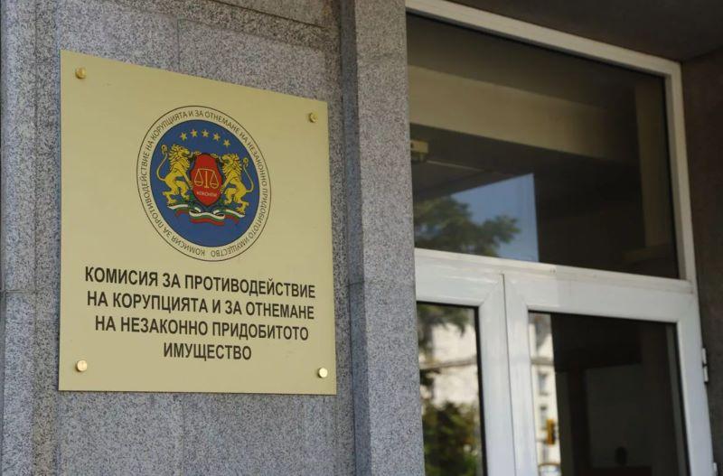 КПКОНПИ не установи нарушения за имотите на Цветанов, Панов, Ангелкова и сие
