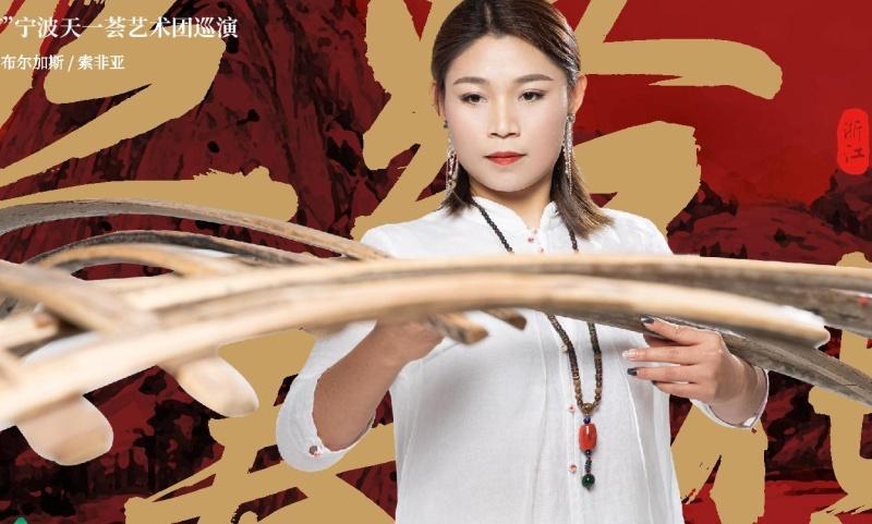 Звезди на китайското сценично изкуство гостуват в Бургас