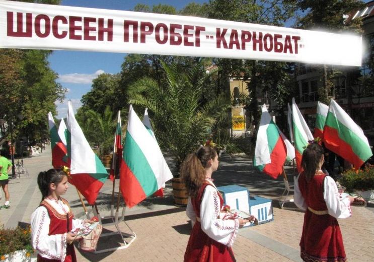 Маринела Нинева и Стоян Владков победиха на шосеен пробег Карнобат