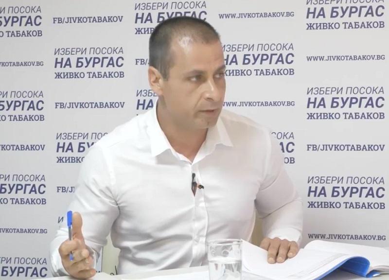 """Живко Табаков: Провал на следващото управление ще бъде, ако не се справи с казусите """"Черноморец"""" и """"Лазур"""""""