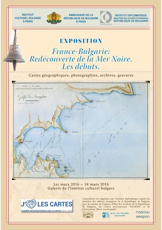 Френска следа в развитието на бургаското пристанище