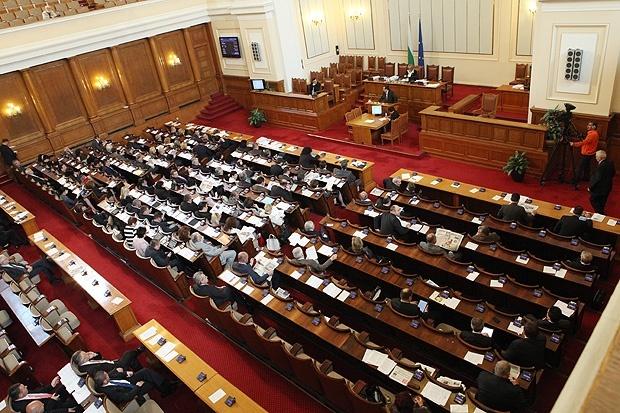 Депутатите с първо заседание след ваканцията