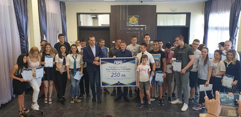 ГЕРБ раздаде стипендии на бургаски ученици