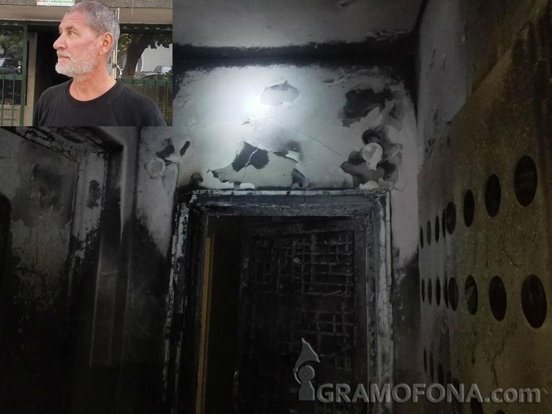 Запалиха входната врата на бургаски фоторепортер