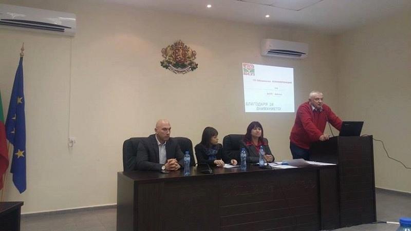 Социалистите в Айтос посочиха деветима за следващия парламент