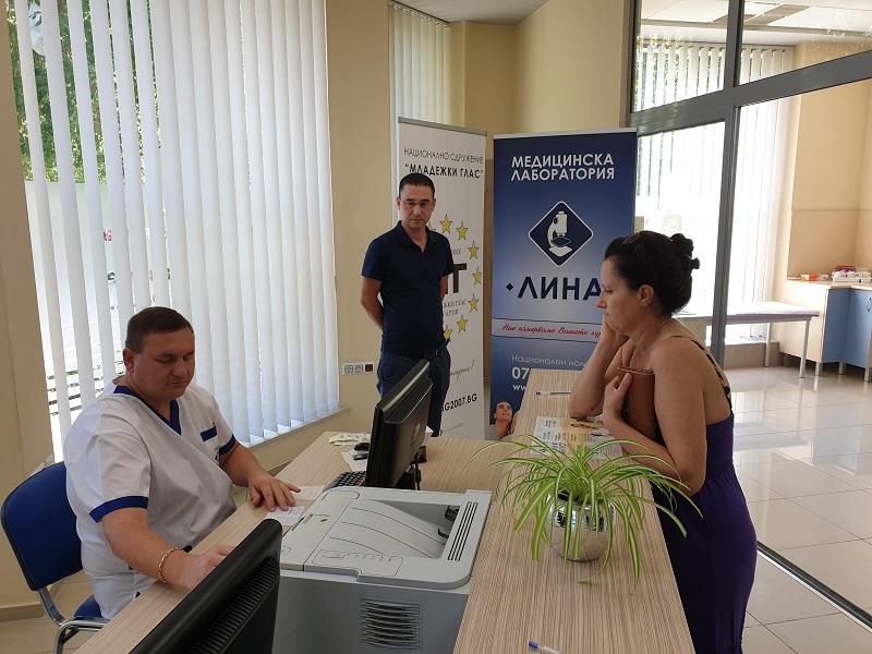 Здравна кампания проведоха Младежки Глас и Медицинска лаборатория ЛИНА в Бургас