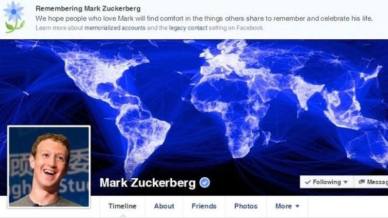 Фейсбук уби хиляди потребители