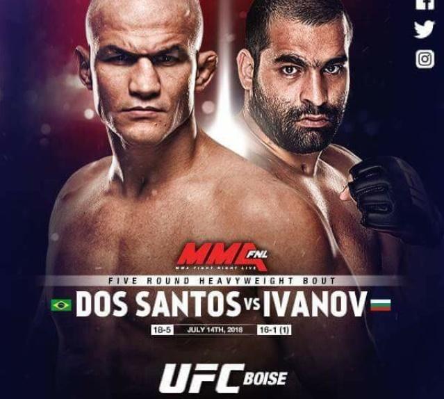 Багата загуби дебютния си двубой в UFC
