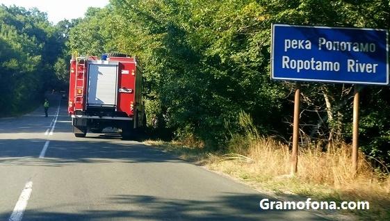 Катастрофа в района на Ропотамо блокира пътя от Южното Черноморие към Бургас
