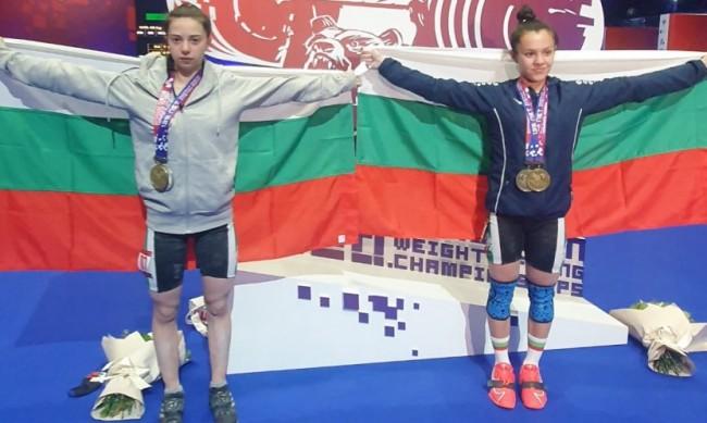 България със злато и сребро на европейското по щанги в Москва