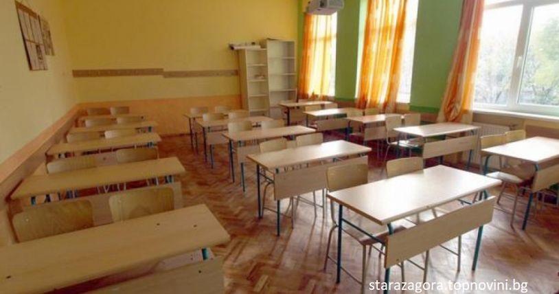 Училищата в Бургас затварят по обед заради грипа, градините ще работят при засилен контрол