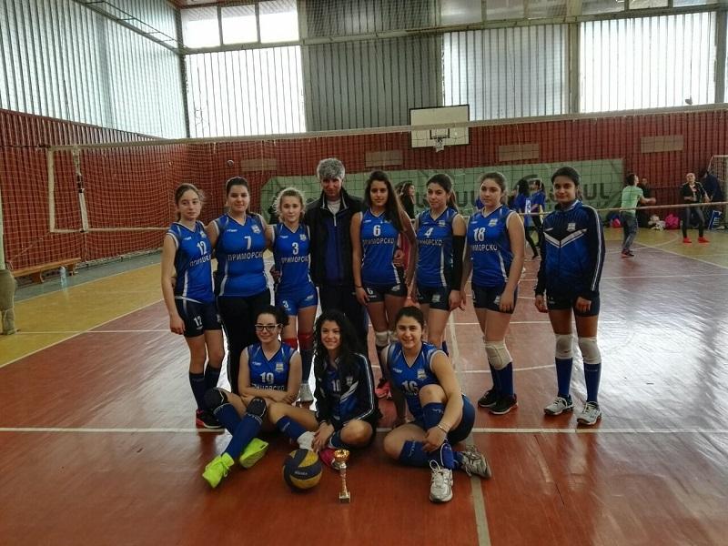 Първо и второ място за волейболистите на Приморско