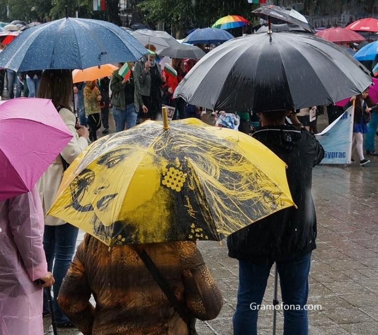 Обявиха за утре оранжев код за обилни дъждове в Бургаско
