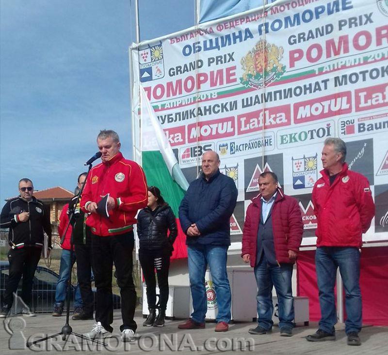 Румен Петков откри Републиканския шампионат по мотокрос в Порой