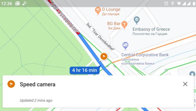 Google maps изложи на показ камерите на КАТ и ограниченията