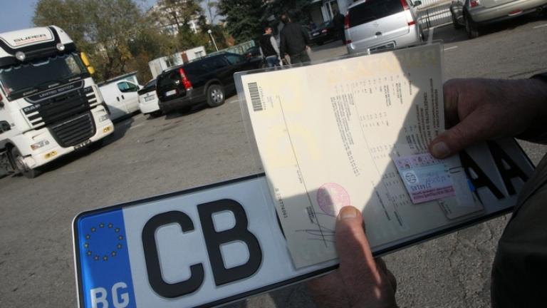 Таксата за регистрация на автомобил скача 6 пъти