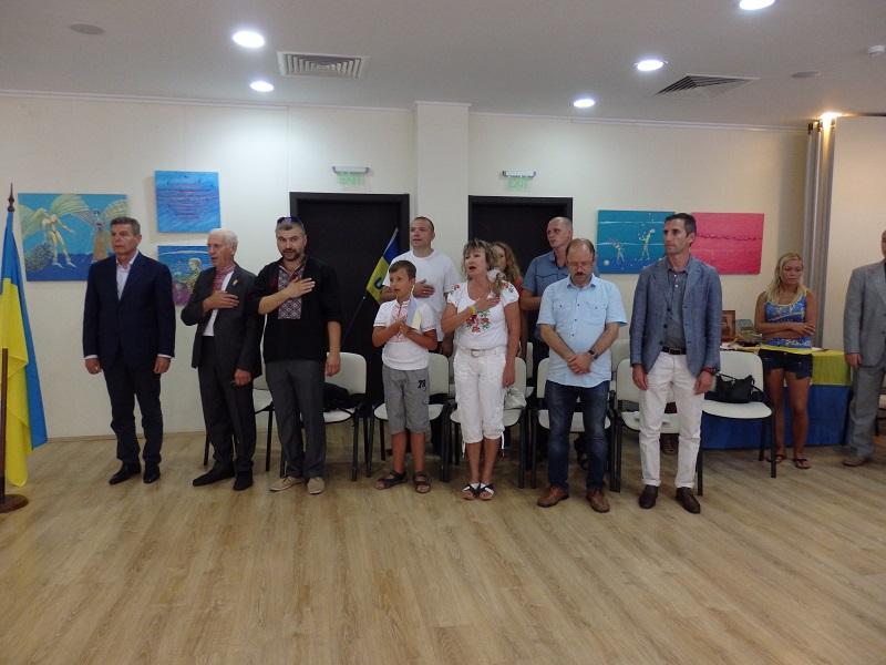 Украинците в Бургас празнуват независимостта на родината си